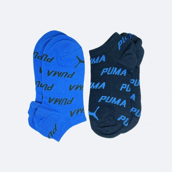 Socquettes Sneaker Logo Puma (Chaussettes de sport) PUMA chez FrenchMarket