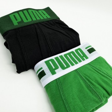 Boxers Homme Coton Placed Logo  (Boxers) chez FrenchMarket